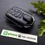 ปลอกซอง หนังแท้ ใส่กุญแจรีโมทรถยนต์ รุ่นถอดได้ Honda Accord All New City 2014-17 Smart Key thumbnail 4