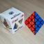 ShengShou Pyraminx 4x4x4 thumbnail 18