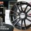 """แม็กซ์ 20"""" ZR-5 STD 6H139.7 สินค้าคุณภาพราคาถูกๆ thumbnail 1"""
