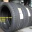 DUNLOP SP SPORT MAXX050+ SUV 285/45-19 thumbnail 3