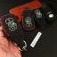 ซองหนังแท้ ใส่กุญแจรีโมทรถยนต์ รุ่นเรืองแสงด้ายสี Subaru XV,Forester,Brz,Outback 2015-18 Smart Key thumbnail 6
