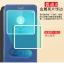 (พรีออเดอร์) เคส Huawei/P9 lite-Rocel thumbnail 5