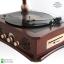 เครื่องเล่นแผ่นเสียงวินเทจ Multifunction 5in1: Rhapsody GH-280 CU Copper Brown thumbnail 10