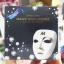 เมจิก มาส์กมูส วันเดอร์แลนด์ Sleeping Mask Magic Mask Mousse by Magic Wonderland ปริมาณ 12 กรัม ราคาส่ง 3 กระปุก กระปุกละ 250 บาท/ 6 กระปุก กระปุกละ 230 บาท/12 กระปุก กระปุกละ 220 บาท ขายเครื่องสำอาง อาหารเสริม ครีม ราคาถูก ปลีก-ส่ง thumbnail 1