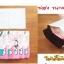 """ซองไปรษณีย์พลาสติก 26x33 cm. (10x13"""") thumbnail 2"""