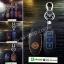 ซองหนังแท้ ใส่กุญแจรีโมท รุ่นด้ายสี Nissan March,X-Trail,Navara,Juke,Pulsar Smart Key 3 ปุ่ม thumbnail 10