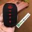 ปลอกซิลิโคน หุ้มกุญแจรีโมทรถยนต์ Toyota Fortuner/Camry 2015-17 Smart Key 4 ปุ่ม สีดำ/แดง thumbnail 6