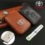 ซองหนังแท้ ใส่กุญแจรีโมทรถยนต์ รุ่นหนังนิ่ม โลโก้เหล็ก Toyota Prius,Camry Keyless 3 ปุ่ม thumbnail 2