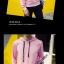เสื้อ sweater มีฮู้ท thumbnail 11