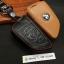 ซองหนังแท้ ใส่กุญแจรีโมทรถยนต์ รุ่นโลโก้เหล็ก Bmw X1,X5 Smart Key thumbnail 3