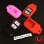 New ปลอกซิลิโคน หุ้มกุญแจรีโมทรถยนต์ Honda HR-V,Jazz,CR-V,BR-V Smart Key 2 ปุ่ม แบบใหม่ thumbnail 2