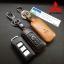 ซองหนังแท้ ใส่กุญแจรีโมทรถยนต์ Mitsubishi Mirage,Attrage,Triton,Pajero thumbnail 5