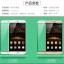 (พรีออเดอร์) ฟิล์มนิรภัย Huawei/G7 Plus-CJY thumbnail 2