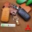 ซองหนังแท้ ใส่กุญแจรีโมทรถยนต์ หนังลาตินั่มคอร์ Mitsubishi Mirage,Attrage,Triton,Pajero Smart Key 2,3 ปุ่ม thumbnail 3