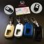 กรอบ-เคส ใส่กุญแจรีโมทรถยนต์ + หัวโลโก้โลหะ Honda HR-V,Jazz,CR-V,Accord,City,BR-V Smart Key 2,3,4 ปุ่ม แบบสีสัน thumbnail 5