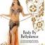 ออกกำลังกายด้วยการเต้น - Body By Bellydance A Workout Targeting The Female Fat Zones thumbnail 1