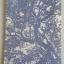 หนังสือพระราชทานเพลิงศพวีรชน ณ เมรุท้องสนามหลวง ๑๔ ตุลาคม ๒๕๑๗ thumbnail 2