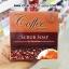 สบู่สครับกาแฟขมิ้น บาย หนูแหม่ม Coffee Curcuma Scrub Soap by Noomham ราคาส่ง 6 ก้อน ก้อนละ 55 บาท ขายเครื่องสำอาง อาหารเสริม ครีม ราคาถูก ปลีก-ส่ง thumbnail 1
