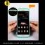 (พรีออเดอร์) เคส Huawei/G7 Plus-UMGG thumbnail 14