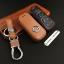 ซองหนังแท้ ใส่กุญแจรีโมทรถยนต์ รุ่นโลโก้เหล็ก Nissan Navara,Tiida Smart Key แบบใหม่ thumbnail 2