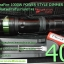 UltraFire 1000W POWER STYLE DIMMER BOX SETรุ่นพิเศษสำหรับงานจราจร thumbnail 3