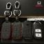 ซองหนังแท้ ใส่กุญแจรีโมทรถยนต์ รุ่นด้ายสีทรูโทน HONDA HR-V,CR-V,BR-V,JAZZ Smart Key 2 ปุ่ม thumbnail 4