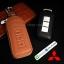 กระเป๋า,ซองหนังแท้ ใส่กุญแจรีโมทรถยนต์ Mitsubishi Mirage,Attrage,Triton,Pajero รุ่นซิบรอบ (แบบใหม่) thumbnail 2