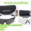Crossbow® Unit Issue Eyeshield APEL thumbnail 1