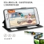 (พรีออเดอร์) เคส Xiaomi/Redmi Note3-Felida flip case thumbnail 6
