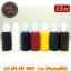 [SET 7COLORS/15CC] ชุดหมึกสักลายแบ่งขายคละสี 7 สี หมึกสัก สีสักลาย ขนาด 1/2 ออนซ์ Tattoo Ink Set (15ML - 7PC) thumbnail 7