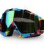 แว่นตาขี่มอเตอร์ไซค์ VEGA-2 thumbnail 1