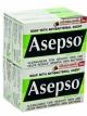 สบู่อาเชปโซ่(Asepso) อาบสะอาด สบู่ยาป้องกันเชื้อแบคทีเรีย ขายปลีกส่งสบู่ สอบถามสินค้ากาดเซ็นเตอร์ดอดคอม จัดส่งสินค้าทั่วโลก