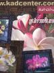รูปภาพดอกไม้ ในกรอบไม้ ขนาดใหญ่ แขวนติดผนัง เพิ่มความสวยงาม ตกแต่งผนัง