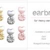 Earbar ยกทรงต่างหู