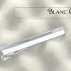 Blanc Clip