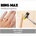 RING MAX & BANGLE MAX