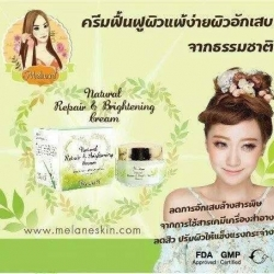 NATURAL detox white cream