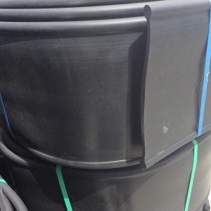 B6a PVC Waterstop 6 นิ้ว 2 ปุ่ม หนา 5 มม.(25 เมตร)