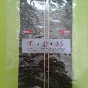 สาหร่ายห่อข้าวปั้นสามเหลี่ยมโอนิกิริ Onigiri