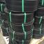 B6a PVC Waterstop 6 นิ้ว 2 ปุ่ม หนา 5 มม.(25 เมตร) thumbnail 2