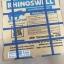 V2025 RHINOSWELL ยางบวมน้ำ (PVC Waterstop Swelling Type) (20 เมตร) ส่งด่วนพิเศษ thumbnail 1