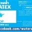 RHINO LATEX กาวติดยางบวมน้ำ(1000 ml.) thumbnail 4