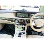 Benz S500 ลาย 202 สีดำเทา