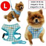 HIPIDOG สายจูงสุนัข เสื้อจูงสุนัข ลายสก๊อตสีฟ้า Size : L