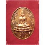 เหรียญโต๊ะหัก หลังเรียบ หลวงปู่ทอง วัดสำเภาเชย เนื้อทองแดง ตอกโค้ด นะ ปี2540 (2)