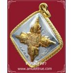 พระพรหมหลังหนุมานเชิญธง เนื้อกะไหล่เงินหน้าทอง เลี่ยมทองไมครอน หลวงพ่อแล วัดพระทรง ฉลองอายุ 90 ปี2547