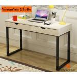 โต๊ะคอนโซล 2 ลิ้นชัก ขาเหล็ก และอเนกประสงค์ ขนาด 100x48 สูง70 ซม. สีเมเปิ้ลขาว