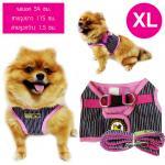 HIPIDOG สายจูงสุนัข เสื้อจูงสุนัข ลายตรง สีชมพู Size : XL