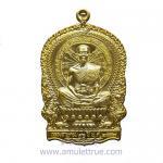 เหรียญนั่งพาน เนื้อทองระฆัง รุ่นคูณเศรษฐี 91หลวงพ่อคูณ ปริสุทโธ วัดบ้านไร่ ปี2557