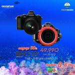 OLYMPUS OM-D E-M5 Package